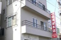 Aizuya Inn Image