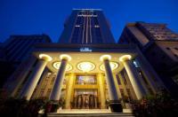 Dynasty Hotel Dalian Image