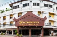 Sagatenakorn Hotel Image