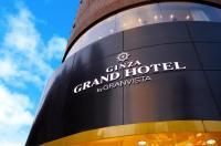 Ginza Grand Hotel Image