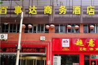 Baishida Business Hotel Huaiyin District Image