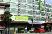 Hi Inn Xiamen Lianban Guomao Branch Image
