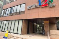 Hotel 1-2-3 Fukuyama Image