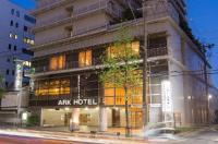 Ark Hotel Kyoto Image