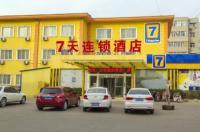 7 Days Inn Binzhou Huanghe Si Road Yinzuo Center Branch Image
