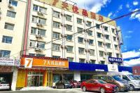7 Days Inn Changchun Jiefang Bridge Railway Station Branch Image
