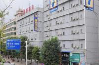 7 Days Inn Guiyang Baiyun Baijin Branch Image