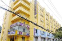 7 Days Inn Guiyang Huanghe Road Branch Image