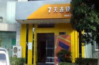 7 Days Inn Guiyang Huaxi District Administrative Center Branch Image