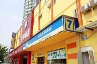 7 Days Inn Guiyang Normal University Branch Image