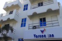 Hotel Varuna Inn Mahabalipuram Image