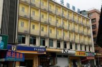 7 Days Inn Jiangmen 1st Gangkou Road Phoenix Mountain Station Branch Image