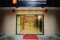 7 Days Inn Jiangmen Diwang Plaza Branch Image