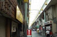 Naniwa Kita Downtown Hostel Image