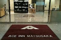 Ace-Inn Matsusaka Image