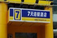 7 Days Inn Jingdezhen Raiway Station Remmin Plaza Hotel Image