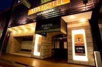 Apa Hotel Wakayama Image