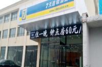 7 Days Inn Kaifeng Jinliao Road Qingmingshanghe Park Branck Image