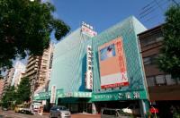 Kobe Kua House Hotel Image