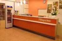 7 Days Premium Nanning Train Station Branch Image