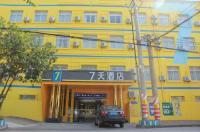 7 Days Inn Qinzhou Bus Station Branch Image