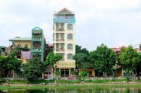 Xuan Hoa 2 Hotel Image