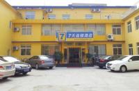 7 Days Inn Taian Railway Station Xiaochang Street Branch Image
