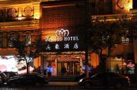 Mehood Hotel Image