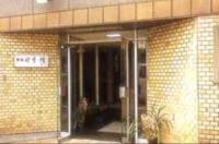 Ryokan Nihonkan Hotel Image