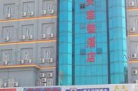 7 Days Inn Yuncheng Train Station Branch Image