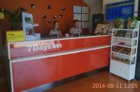 7 Days Inn Zhaoqing Railway Station Branch Image