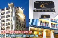 Hotel Chuo Selene Image
