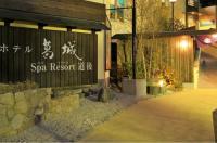 Dogo Onsen Hotel Katsuragi Image