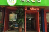 Hi Inn Shenzhen Luohu Port Branch Image