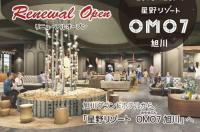 Asahikawa Grand Hotel Image