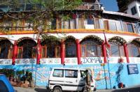 Domas Inn Image