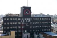 Hotel Raizan South Image