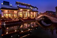 Angsana Hangzhou Hotel Image