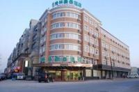 Greentree Inn Tangshan Yuhua Road Image