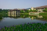 Narada Resort & Spa Liangzhu Image