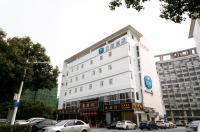 Hanting Hotel Changshu Yushan Branch Image