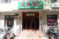 Tian Rui Hotel Image