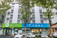 Hanting Hotel Hangzhou West Lake Bao Chu Branch Image