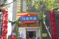Hanting Hotel Hangzhou Westlake Renhe Road Image