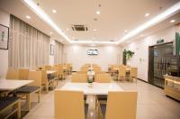 Hanting Hotel Luoyang Train Station Branch Image