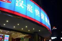 Hanting Hotel Ningbo Tianyi Square Branch Image