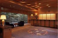 Seizan Yamato Hotel Image
