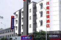 Hanting Hotel Xuzhou Jiefang Road Image