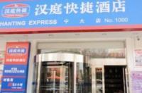 Hanting Hotel Yinchuan West Huaiyuan Roaf Branch Image