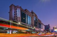 Metropark Hotel Image